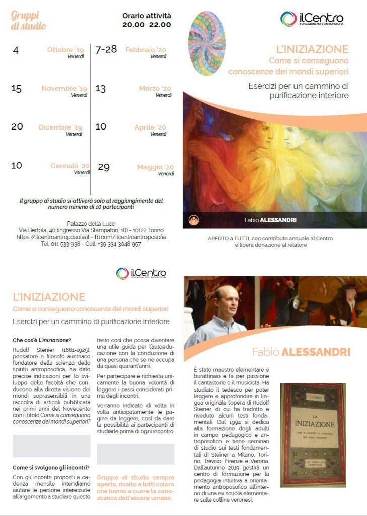 Fabio Alessandri iniziazione gruppo di studio locandina