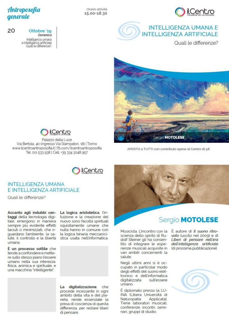 Sergio Motolese intelligenza umana 20-10-2019 locandina