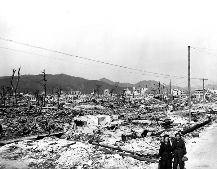 Hiroshima, agosto 1945