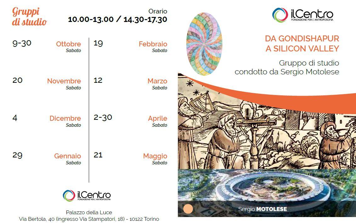 DA GONDISHAPUR A SILICON VALLEY Gruppo di studio condotto da Sergio Motolese - calendario 2021-22